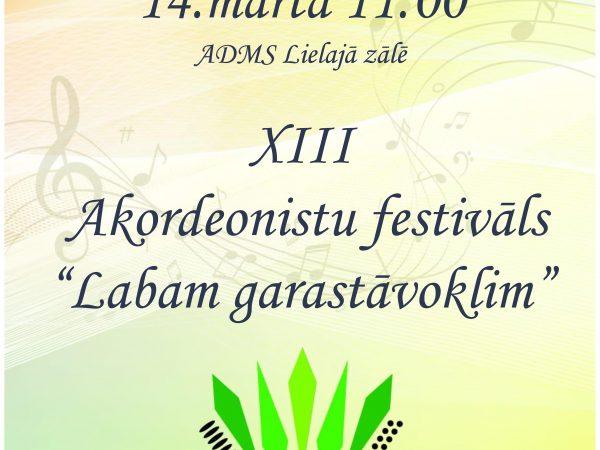 Akordeonistu festivāls
